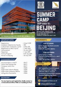 Summer Camp 2019 Goes to Beijing